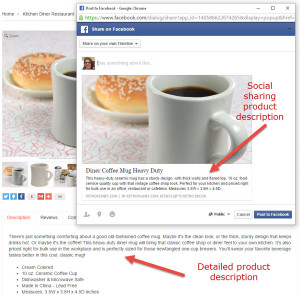 Example showing how the social sharing description differs from fully detailed product descriptions.